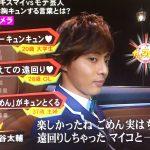 キスマイBUSAIKU!?マイコ役《2016年11月28日放送》『キスブサ胸キュンワード対決』