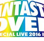 FANTASTIC OVER 東京ドーム AAA ライブ グッズ・セトリ・座席・アリーナ構成…レポまとめ