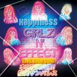 Happiness ライブ GIRLZ N' EFFECT セトリ・グッズ・バクステ… ライブツアー2016 福岡・ 大阪・ 名古屋・まとめレポ!