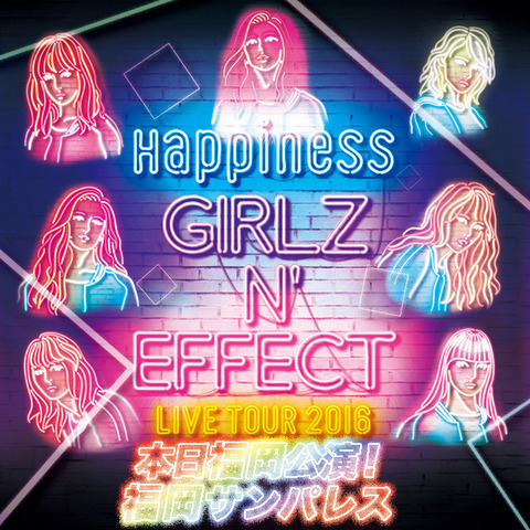 happiness1130