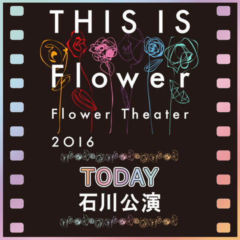 flower_cowntdown_ishikawa