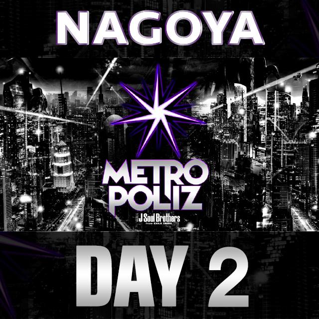 metropoliz_nagoya_2