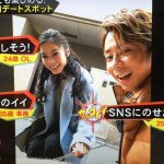 キスマイBUSAIKU!?マイコ役《2016年12月5日放送》『彼女をキュンとさせる0円デート』