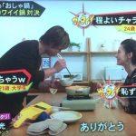 """キスマイBUSAIKU!?マイコ役《2017年1月23日放送》『彼女のテンションを上げる""""おしゃ鍋』"""