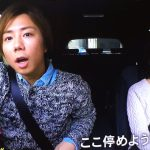 キスマイBUSAIKU!?マイコ役《2017年2月6日放送》『激ムズパーキングでカッコイイ駐車』