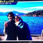 キスマイBUSAIKU!?マイコ役《2017年2月13日放送》『恋人をキュンとさせる箱根デート』