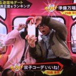 キスマイBUSAIKU!?マイコ役《2017年2月27日放送》『女性をキュンとさせる富士急デート』