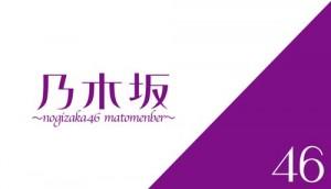 乃木坂46 バスラ 千秋楽! 5TH YEAR BIRTHDAY LIVE さいたまスーパーアリーナ セットリスト・重大発表、SSA 3日目 レポ