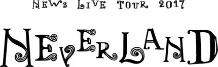 NEWS LIVE TOUR   のプレ販売(グッズ) …