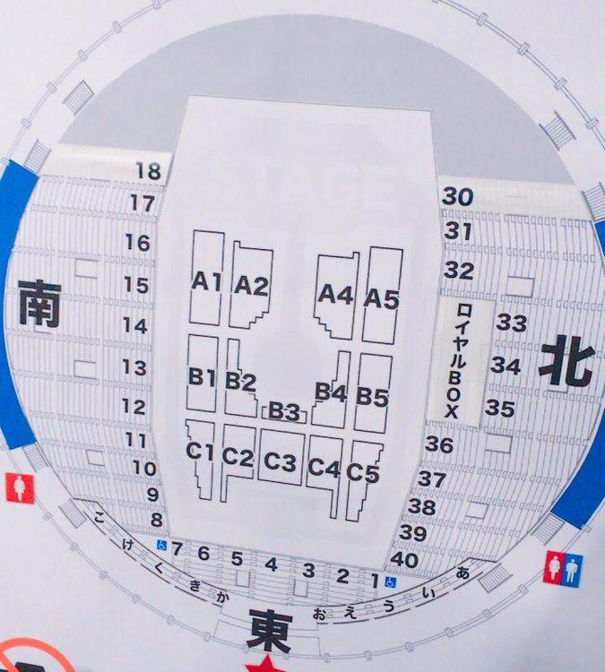JUMP 札幌 I/O 真駒内 アリーナ 座席