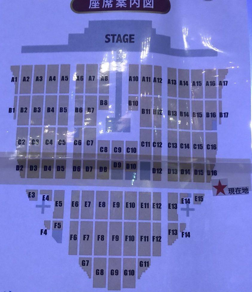 EXILE ATSUSHI PREMIUM LIVE 京セラドーム座席表
