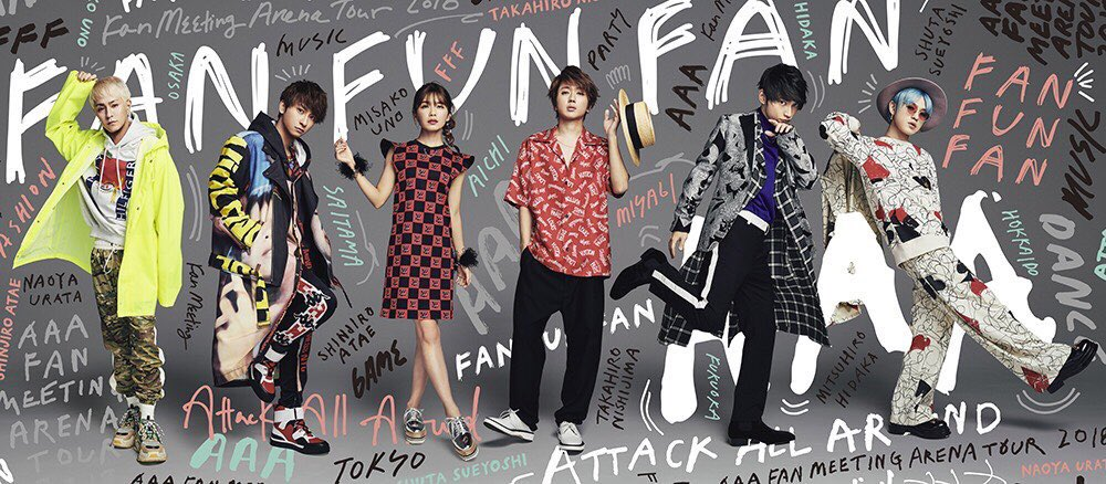AAA FAN MEETING ARENA TOUR 2018~FAN FUN FAN~