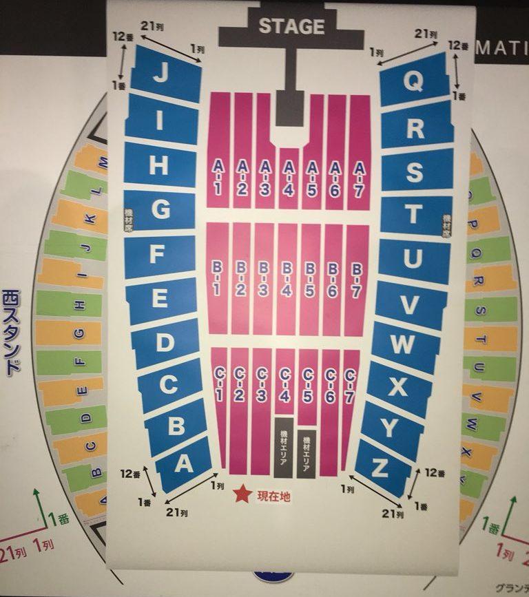 FULLMOON 宮城 座席表スタンドAとZが黒幕で、そのチケット持ってる人は他の座席に振り分けられてるもよう💭  pic.twitter.com/oO9m80OveW
