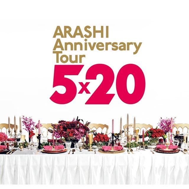 嵐 コンサート 東京ドーム arashi anniversary tour 5 20 セトリ 座席
