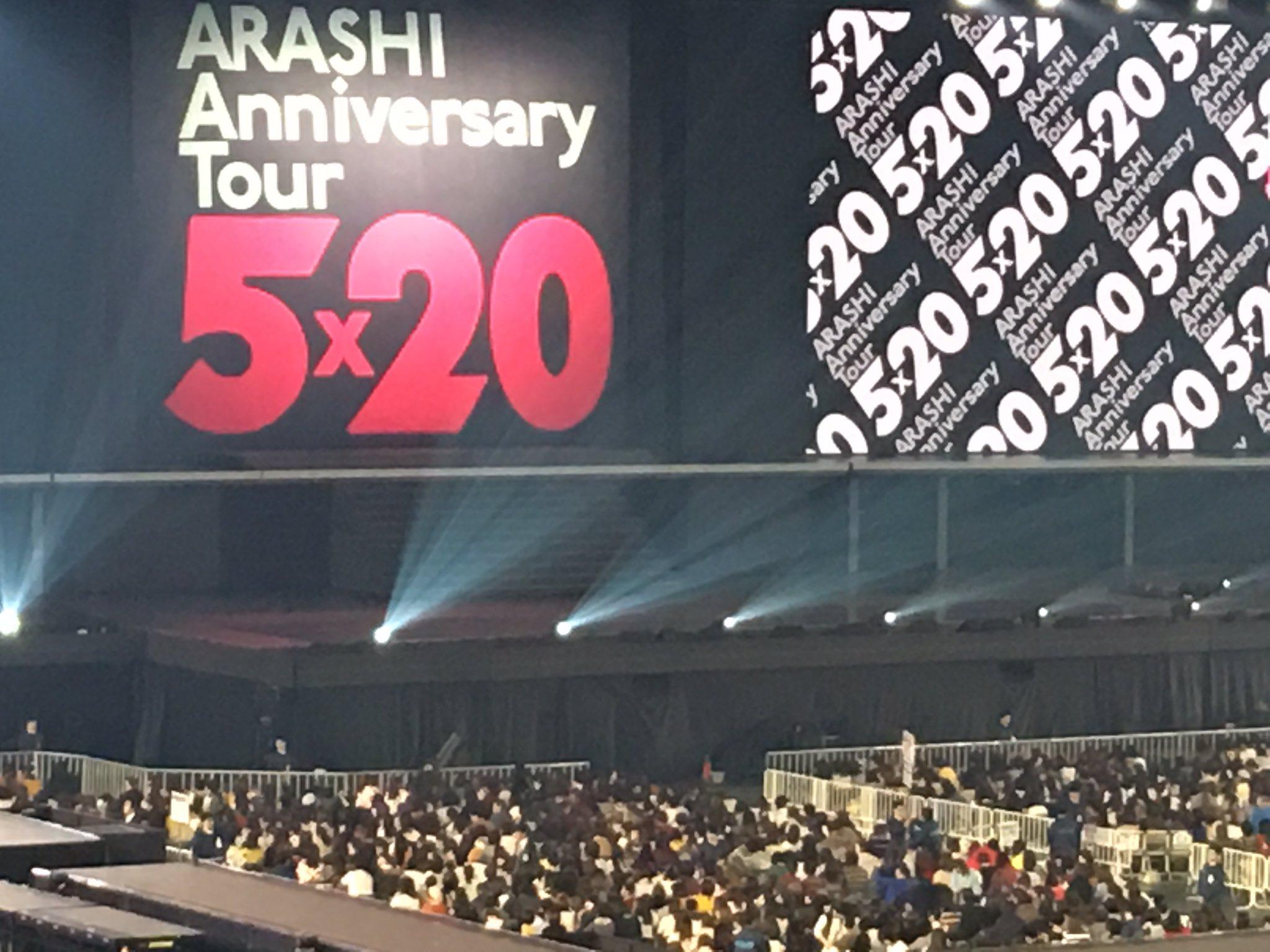 東京のコンサート・ライブハウスイベント情報 …