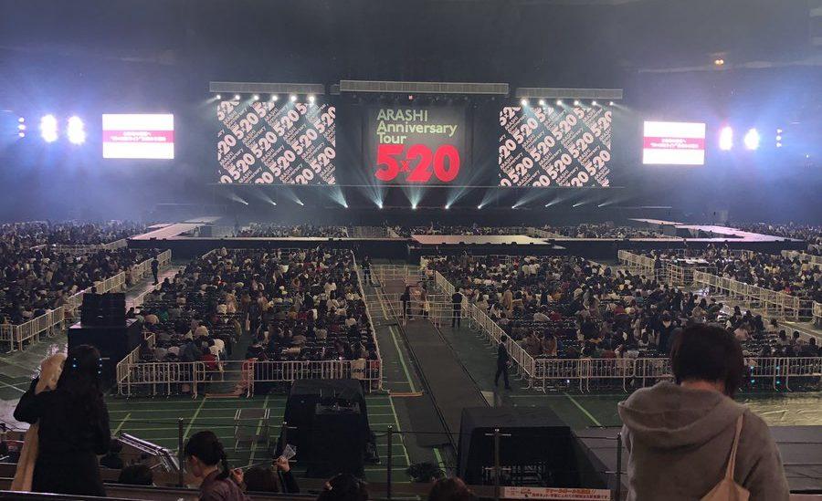 嵐 コンサート 京セラ