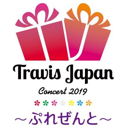 ジャパン ライブ トラビス