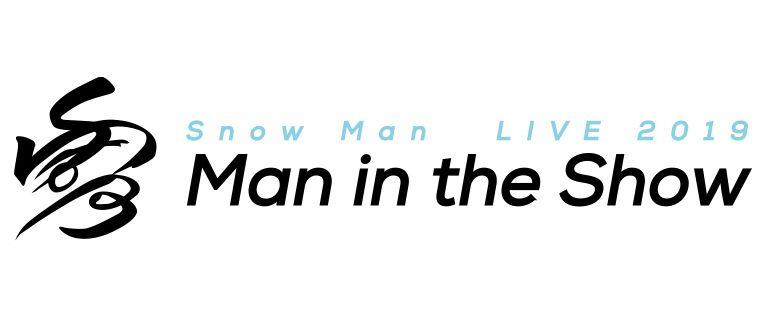 snowman ツアー