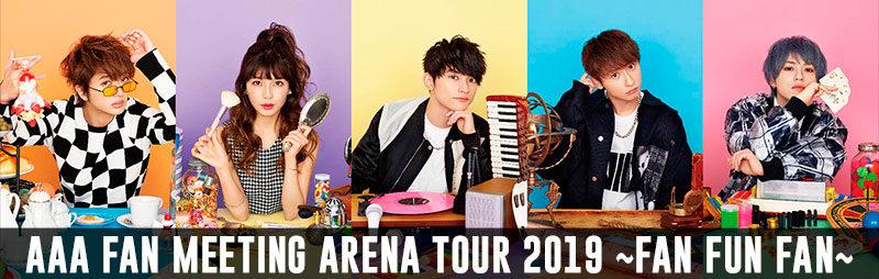 AAA FAN MEETING ARENA TOUR 2019~FAN FUN FAN~