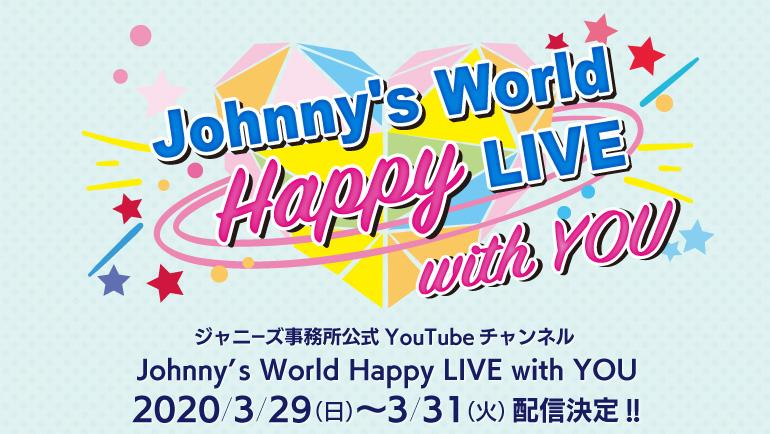 ワールド ハッピー ライブ セトリ ジャニーズ